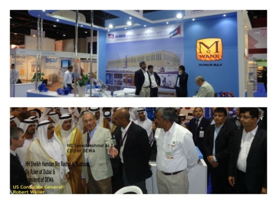 McWane Gulf at WETEX