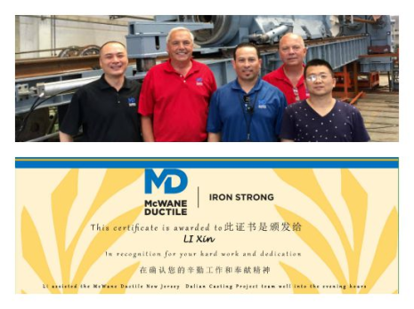 L to R: Li Xin (McWane Global Services, China Representative), Dan Fittro (MDNJ Plant Manager), Ngoc Phan (MDNJ Casting Superinendent), Norman Rankis (MDNJ IT Manager), and Min Feng (McWane Global Services)